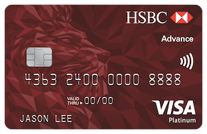 Best Cashback credit card Singapore - HSBC Advance